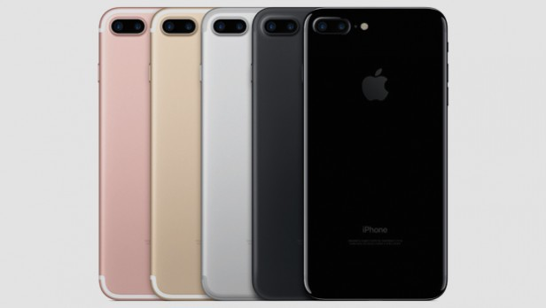 iphone-7-line-up